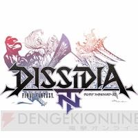 『ディシディアFF NT』オリジナルサントラ第2弾が発売。追加アプデ曲として実装された全34曲を収録