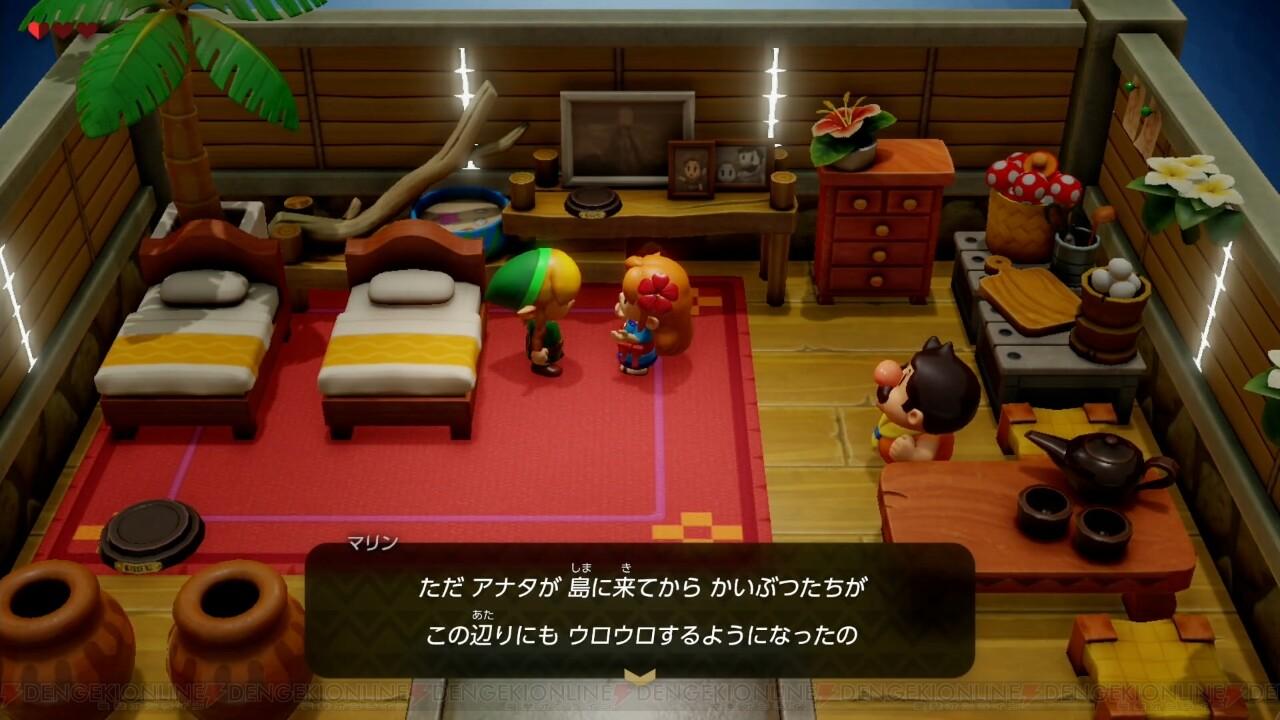 Switch版『ゼルダの伝説 夢をみる島』先行レビュー。ジオラマ風