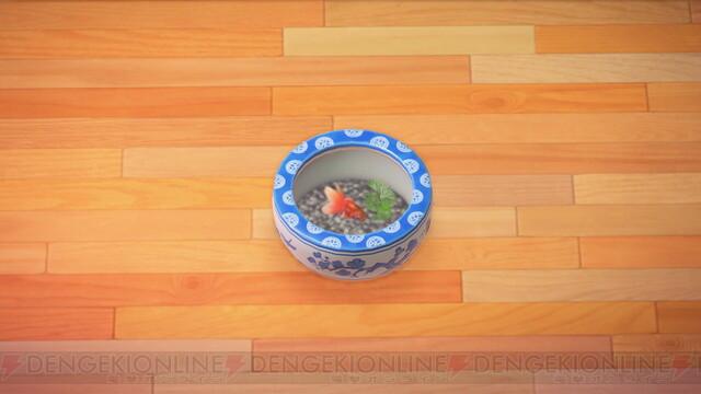 金魚鉢 あつ 森