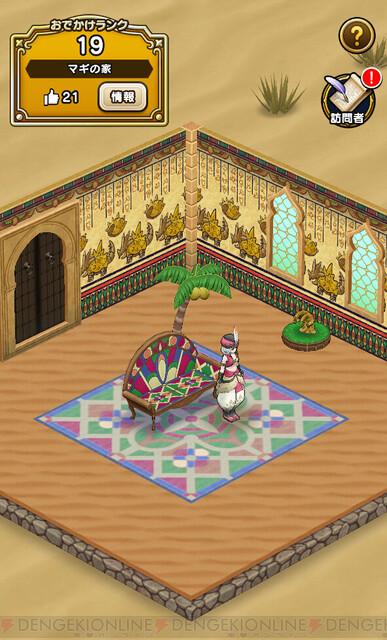『DQウォーク』自宅が砂漠の神殿に変身。スナノサウルスの壁画がいい感じ! 【電撃DQW日記#513】
