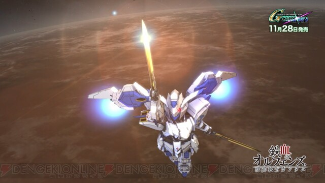 『ジージェネ クロスレイズ』PV第3弾が公開。DLCで『X』『∀』『AGE』から一部のユニットやキャラが登場