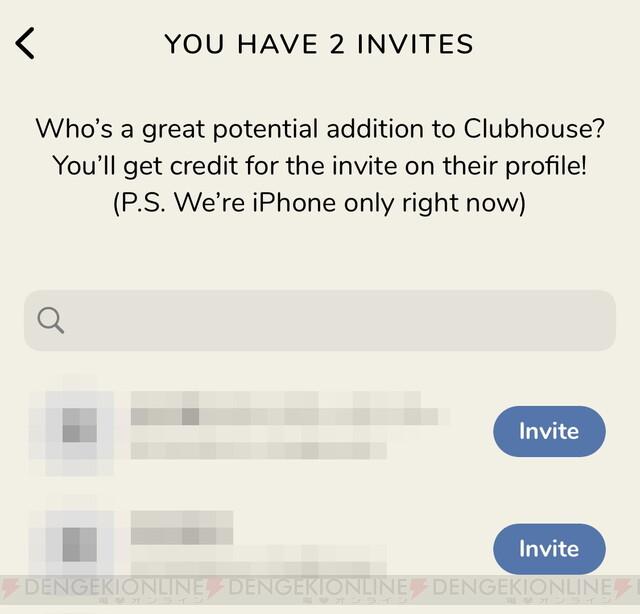て っ クラブ 何 ハウス