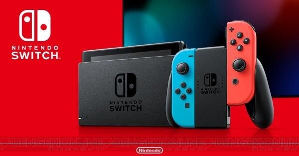 Nintendo Switchの新モデルが発表