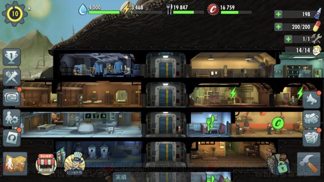 施設運営の楽しさが病みつきになる。『Fallout Shelter Online』を遊んでみた