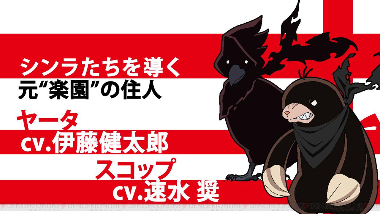 隊 キャラ ノ 消防 炎炎