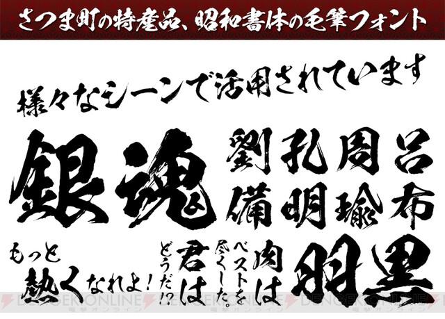書体 闘龍 「闘龍爽」(フォント)|毛筆フォント|フリーフォントダウンロード