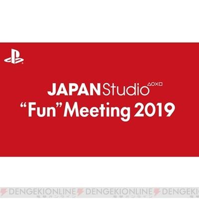 JAPAN Studioのファンミーティングが2019年も開催。トークライブや企画を楽しもう!