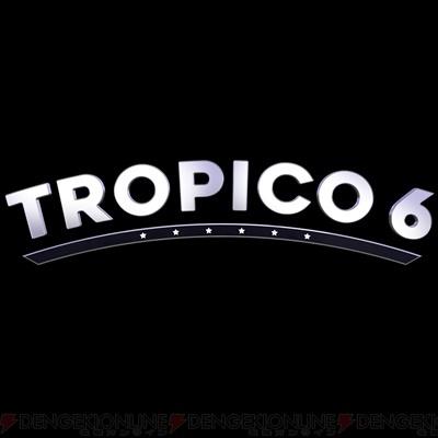 PS4『トロピコ6』新トレーラーで半生を語るおばあちゃんに何が!?