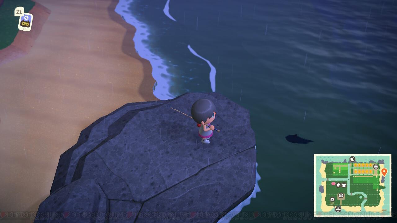 あつ 森 サメ 島