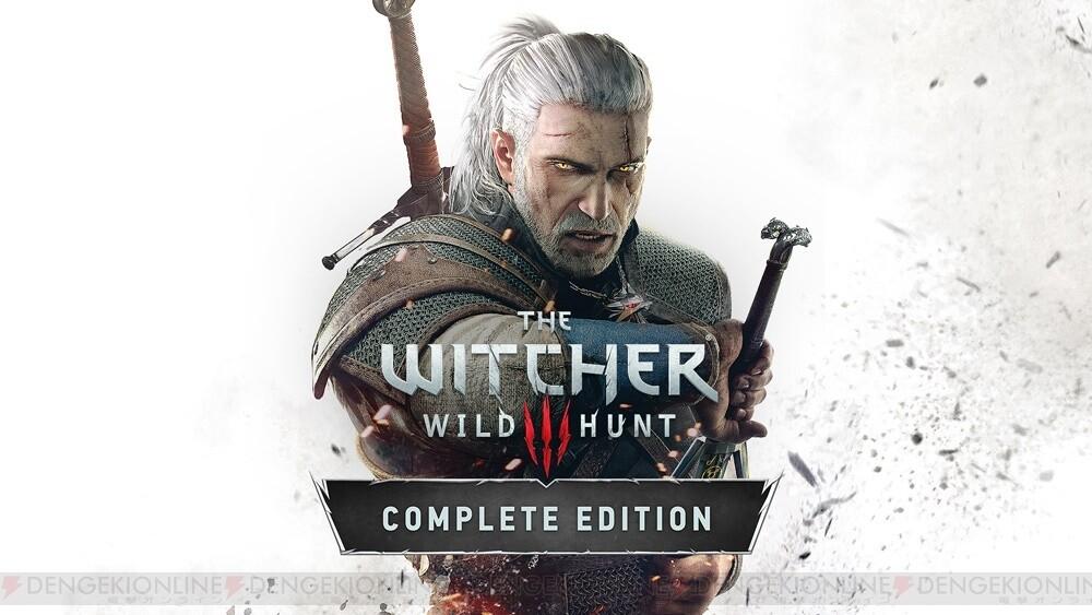 Switch版『ウィッチャー3 ワイルドハント』のプレイ感をレポート