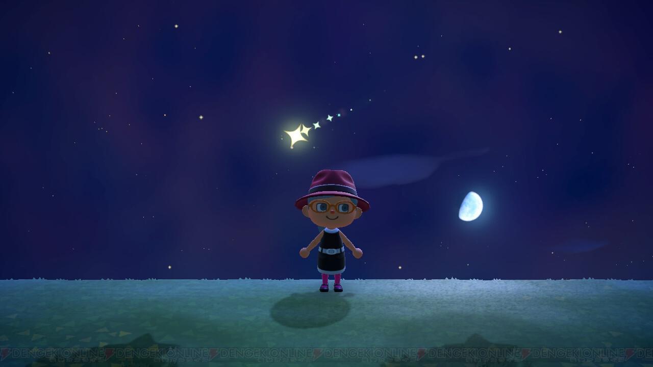 あつ森 流れ星 お祈りの仕方 【あつ森】流れ星(流星群)の時間と発生条件【あつまれどうぶつの森】