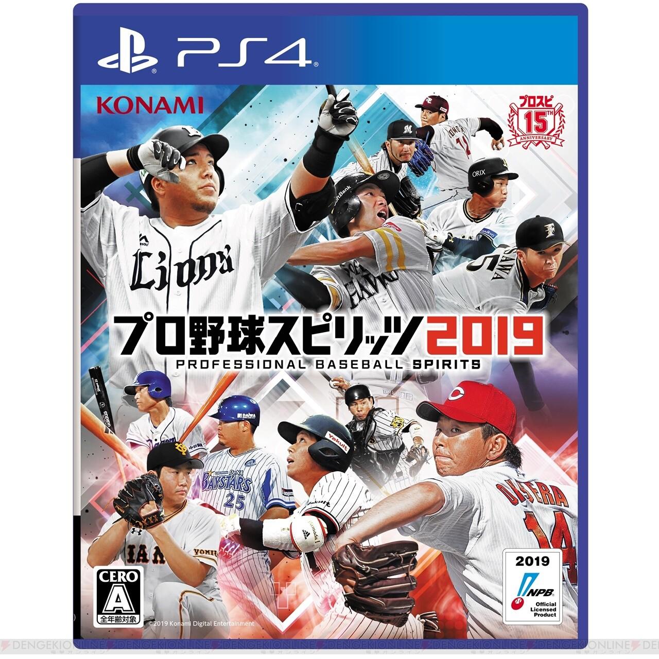 永尾まりさん市川美織さん原あや香さんがプロ野球