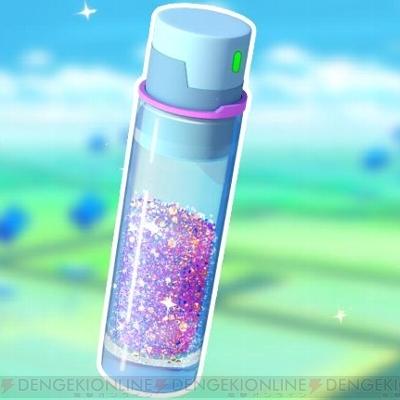 『ポケモン GO』ほしのすなウィークが10月10日まで開催