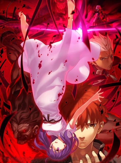 『Fate/stay night HF 第2章』声優陣が今だから明かす演技プラン