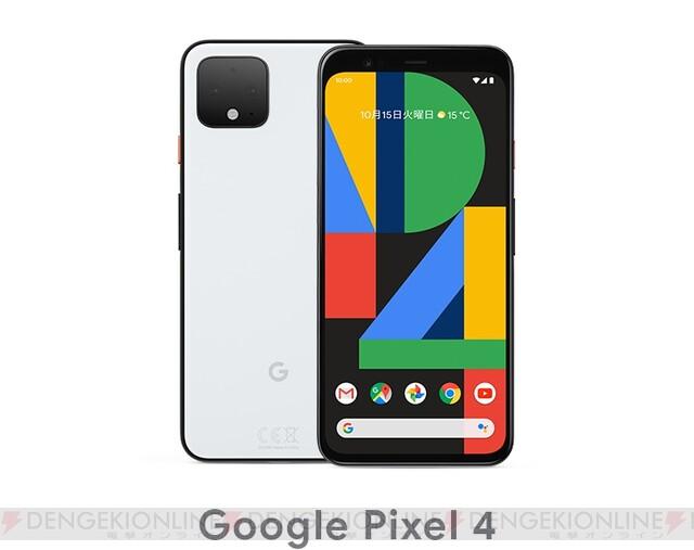 新型スマホGoogle Pixel4が10月24日発売。夜景モードが進化して星の撮影も可能に