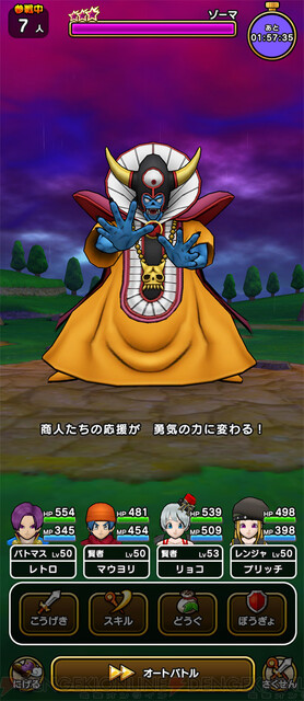 ドラクエ ウォーク ゾーマ 【ドラクエウォーク】大魔王ゾーマ強すぎ!メガモンスター攻略!マヌ...