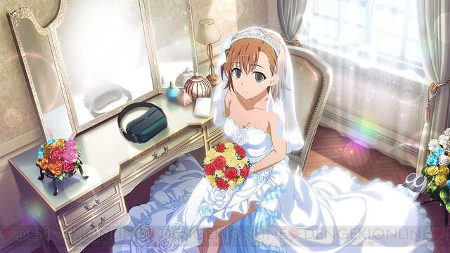 『とあるIF』花嫁衣装の御坂妹、美琴、操祈が登場!