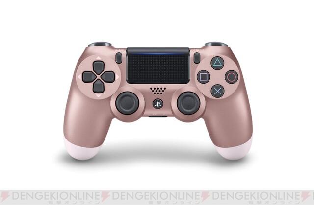 PS4コントローラーの限定カラーが再販! thumbnail