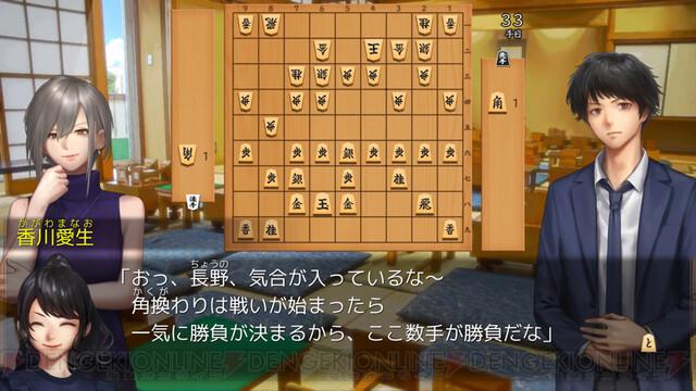 将棋が初めてでも楽しめるミステリーADV『千里の棋譜』発売!