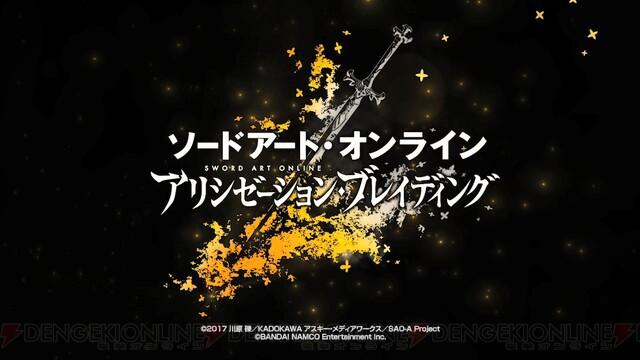 新作アプリ『ソードアート・オンライン アリシゼーション・ブレイディング』発表!