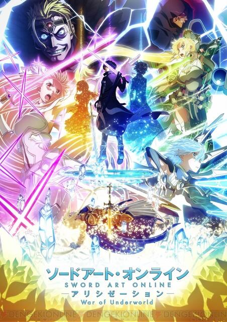 『SAO』川原礫先生に20の質問。アニメの振り返りや《ユナイタル・リング》編の注目点など