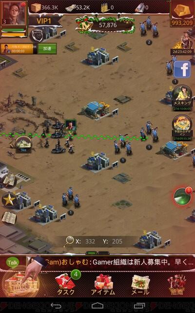 シティ 龍 如く マフィア が マフィア・シティとかいう謎のゲーム