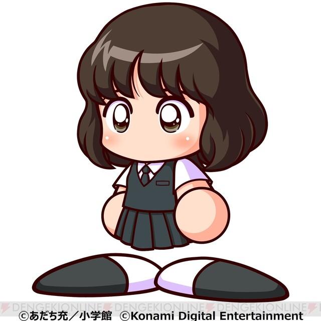 『パワプロアプリ』×『タッチ』コラボで浅倉南、上杉達也、新田明男が登場
