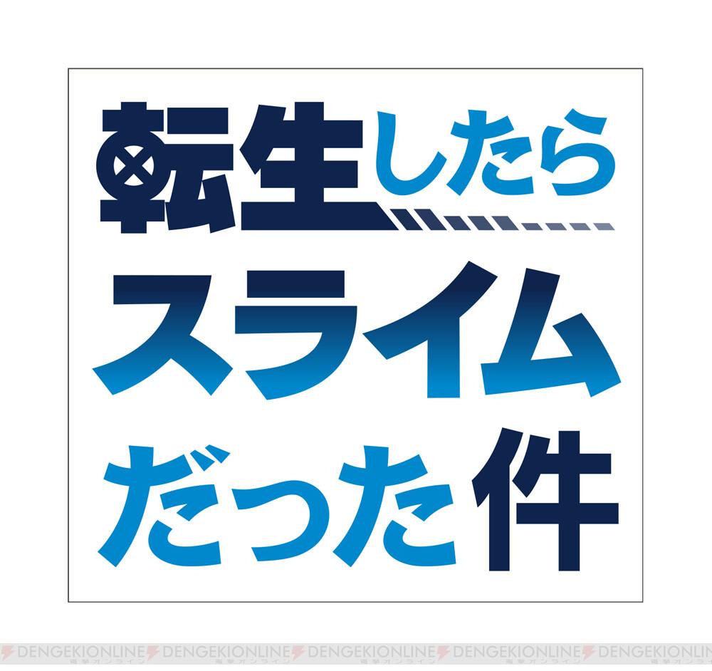 インフィニットデンドログラム アニメ広場