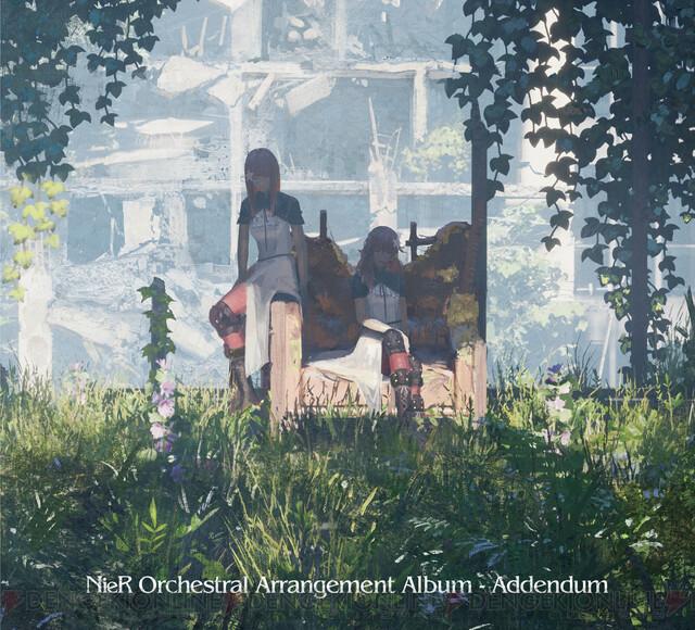 『ニーア』新作アレンジアルバムの収録楽曲が判明