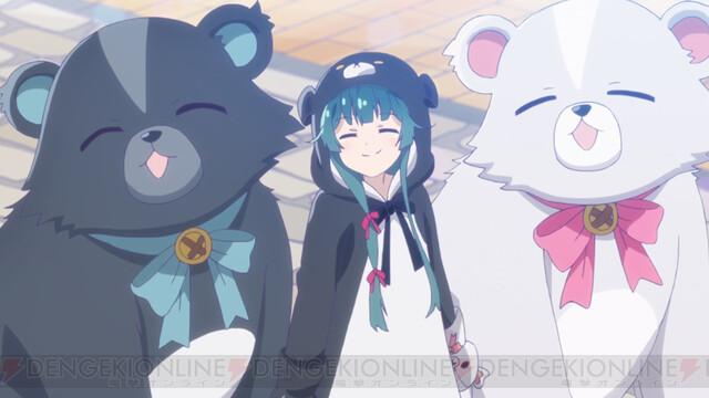 化 くま アニメ 熊 クマ ベアー