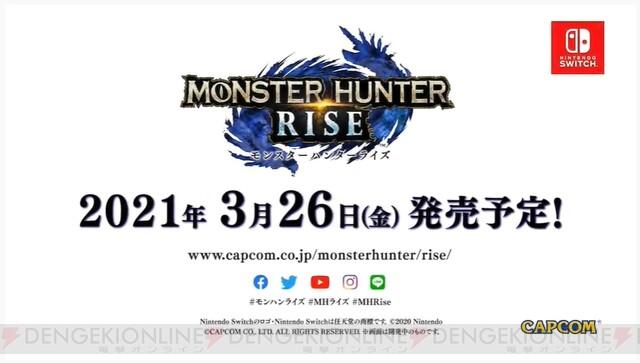 『モンハンライズ』移動や攻撃のカギになる翔蟲や新オトモのガルク、メインモンスターのマガイマガドが判明