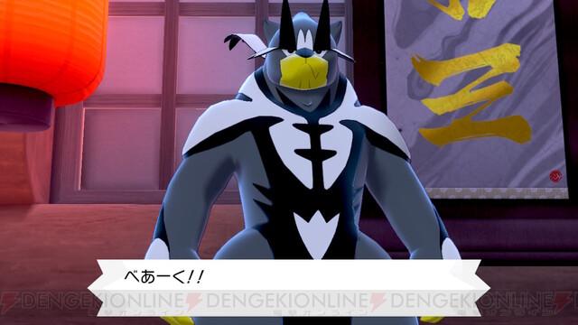 盾 たまご しあわせ 剣 ポケモン