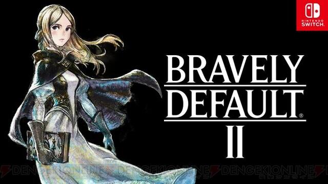 『ブレイブリーデフォルト2』2月26日発売決定