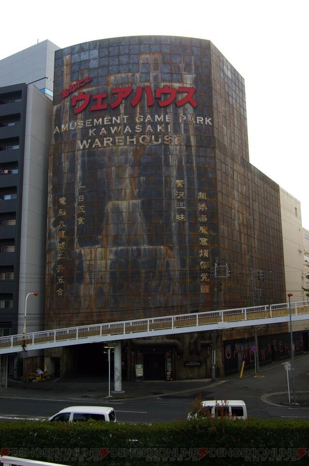 有名ゲームセンターの電脳九龍城ウェアハウス川崎店が11月17日