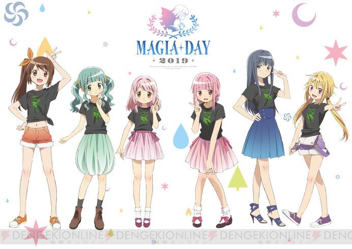 レコード アニメ マギア