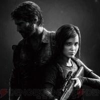 『The Last of Us Remastered』がPS Plus10月のディスカウントで100円に!