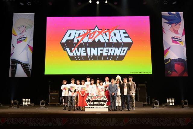 『プロメア』イベントで『モンスト』最新情報が発表!