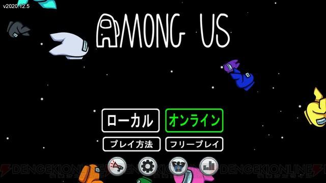 Us 日本 語 among
