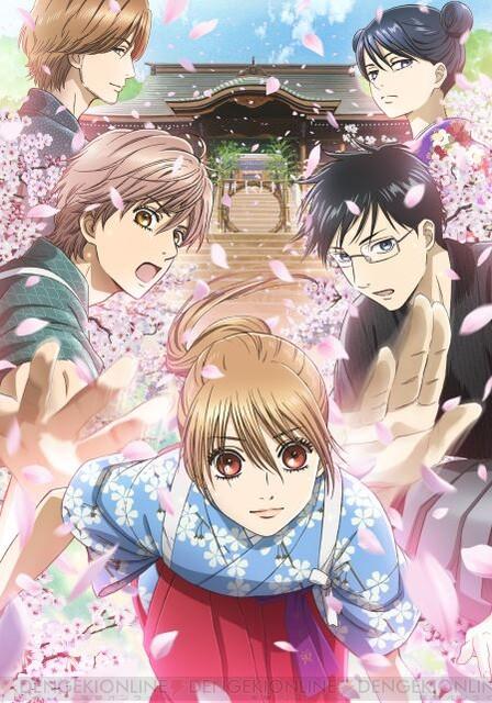 秋アニメ『ちはやふる3』キャスト陣が意気込みを語る