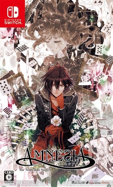 『AMNESIA』『蛇香のライラ』『薄桜鬼 真改 月影ノ抄』新型Switchで9月に絶対やりたい乙女ゲーム3選