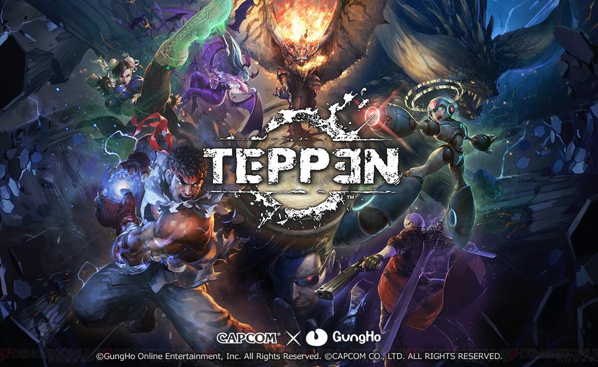 「TEPEEN アプリフリー」の画像検索結果