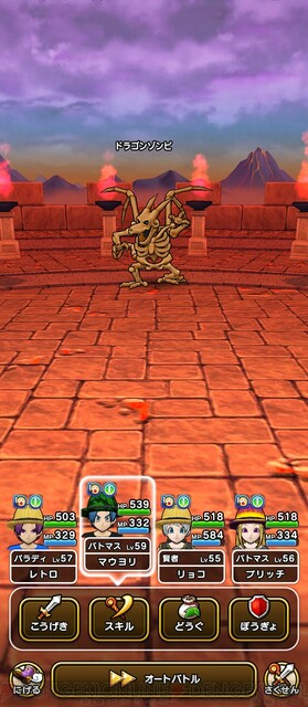 『DQウォーク』ドラゴンゾンビのこころSは長期戦での回復役にベストマッチ!【電撃DQW日記#566】