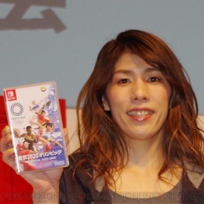 吉田沙保里さんに『東京2020オリンピック The Official Video Game』で挑戦。特別企画が発表されたCM発表会