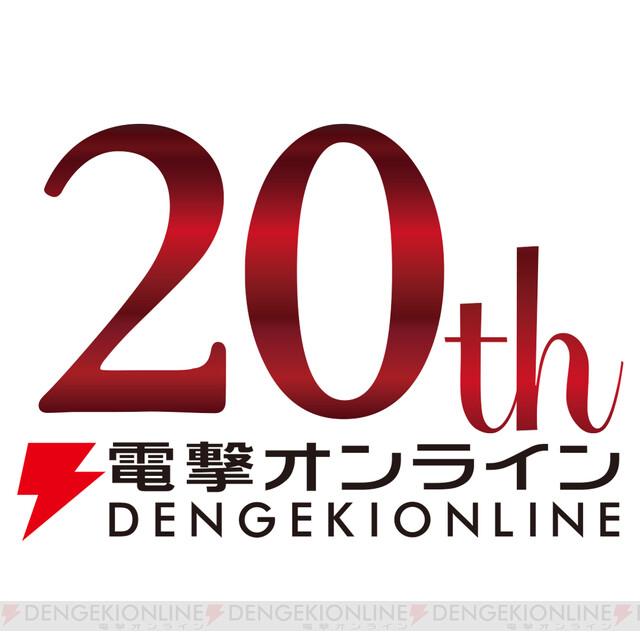【DOL20th企画】この20年間の歴史をゲーム業界、世間のニュース、電撃オンラインごとに振り返ります