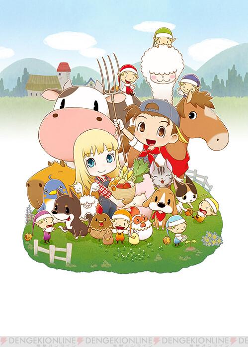 牧場 物語 シリーズ 歴代『牧場物語』シリーズまとめ2 DS、3DS、Wii編