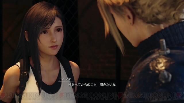 PS4『ファイナルファンタジーVII リメイク』レビュー解禁! その完成度に度肝を抜かれた!!