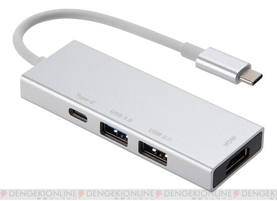 Switchドックを使わずにTV出力できるコンパクトなアダプター登場