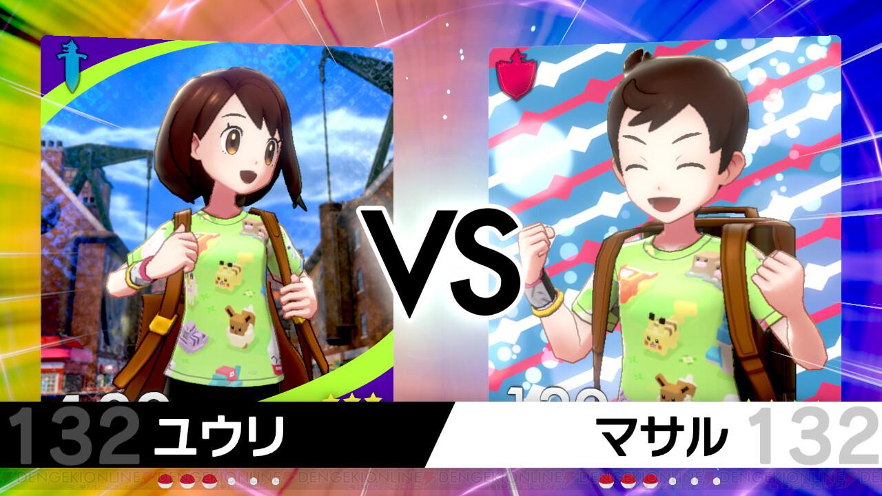ポケモン リーグ周回