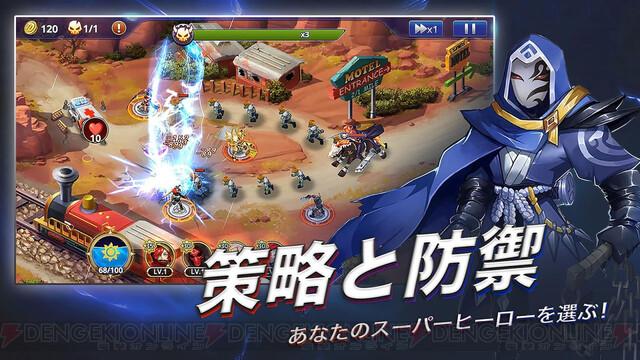 D-MEN ザ ディフェンダー』アメコミ風ヒーローたちを操作して敵を迎撃せよ! - 電撃オンライン