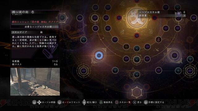 きる ようす ん 仁王 は 2 【仁王】独眼竜の城攻略|DLCミッション攻略・入手アイテムまとめ